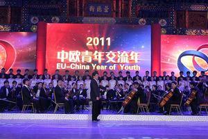 """我院声乐系学生参加""""中欧青年交流年开幕式""""演出与温家宝同台"""